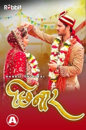 You are currently viewing Chhinar 2021 RabbitMovies Hindi S01E03 Hot Web Series 720p HDRip 150MB Download & Watch Online